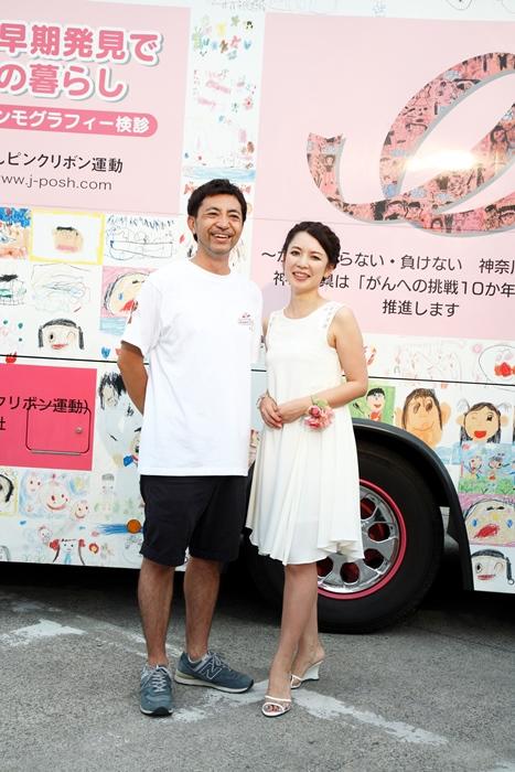 今年も、主人がピンクリボン活動に参加してくれました。パートナーにも乳がん検診の大切さを理解してもらいたいですね