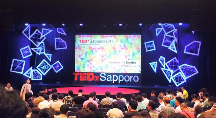 ビーグレンが公式スポンサーを務めたTEDxSapporoの会場風景