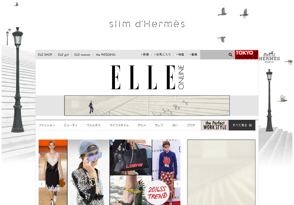 【ELLE】ファッション・セレブ最新情報|エル・オンライン(ELLE ONLINE)