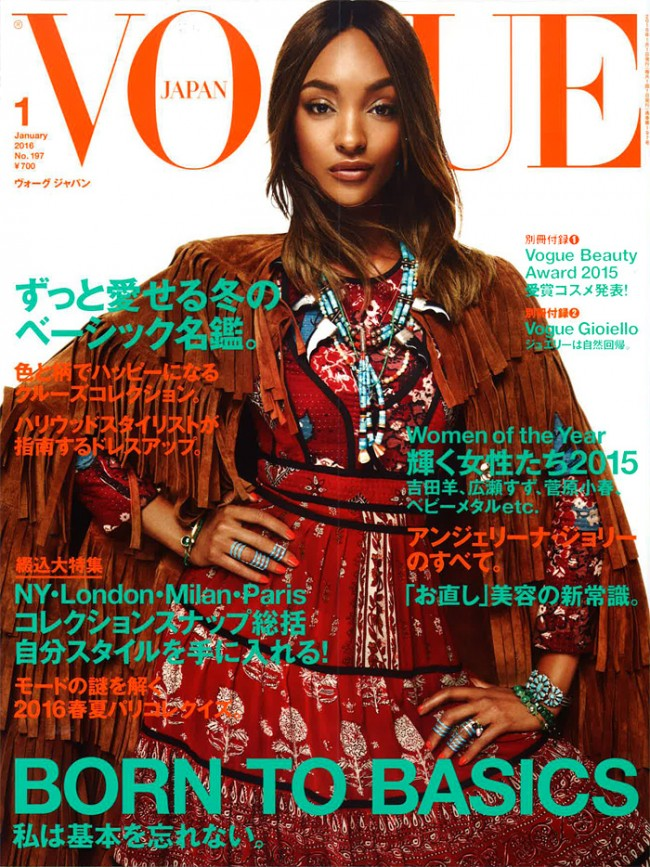 『VOGUE』1月号で、レチノAが紹介されました