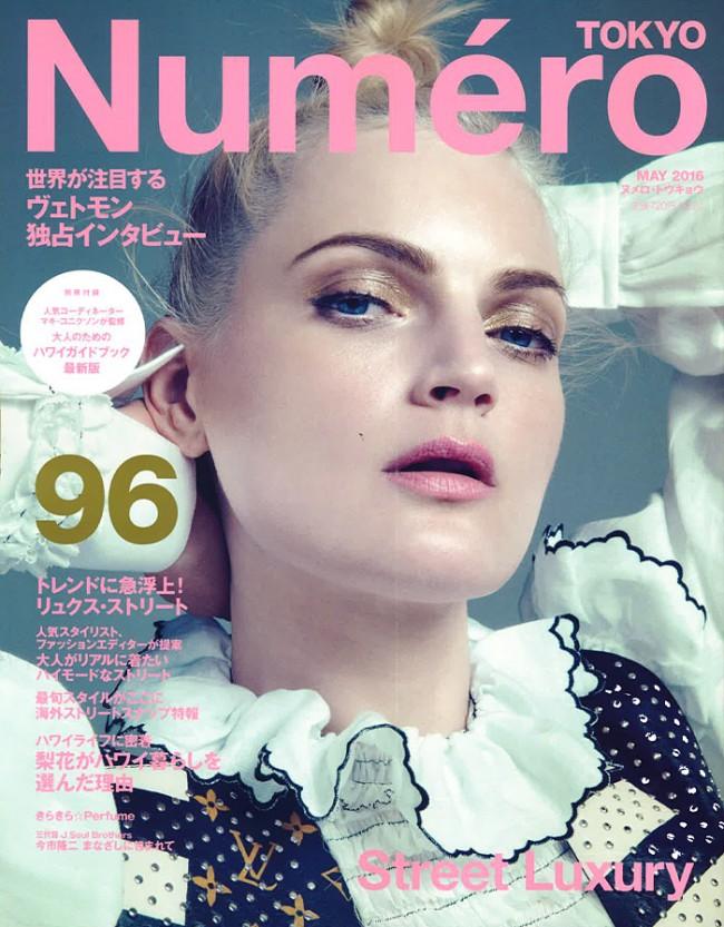 『Numero』2016年5月号で、クレイローションが掲載されました