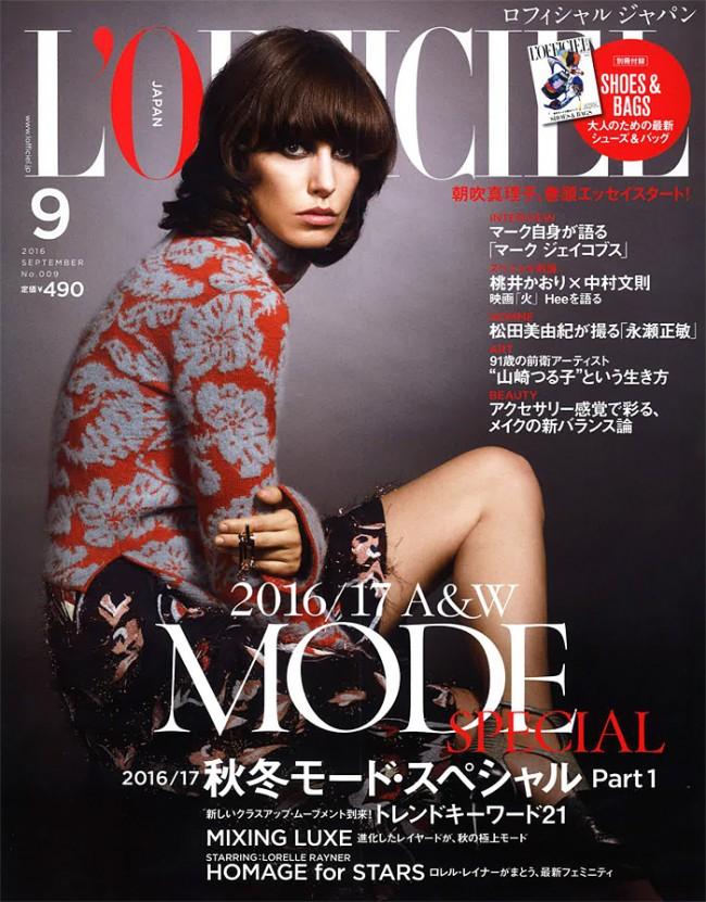 『L'OFFICIEL JAPAN』2016年9月号で、クレイウォッシュが掲載されました