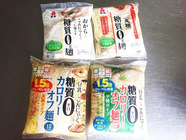 ケトジェニックレシピ第三弾「糖質オフ麺で作る、もずくとキムチの冷麺」