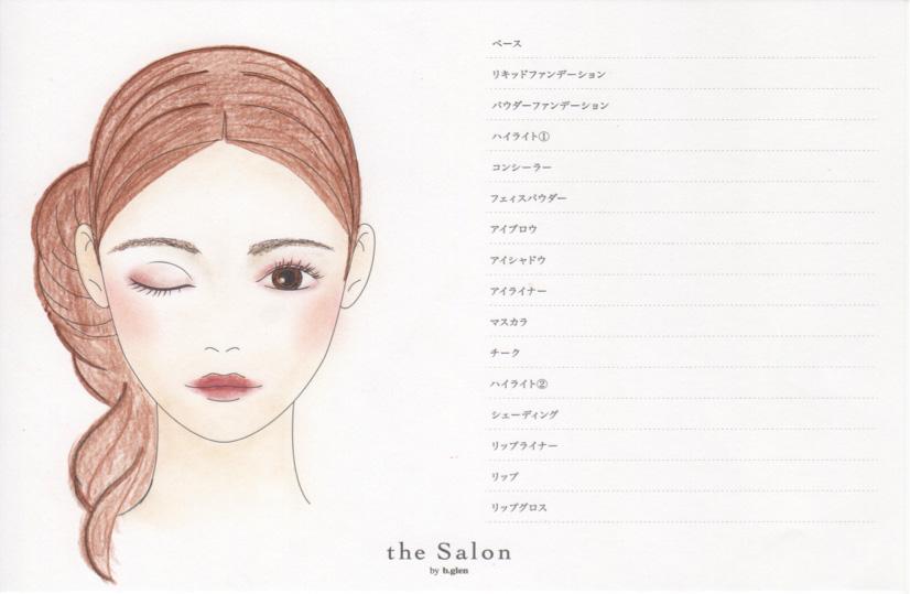 the Salon by b.glenが提案する洗練された大人の秋冬メイク