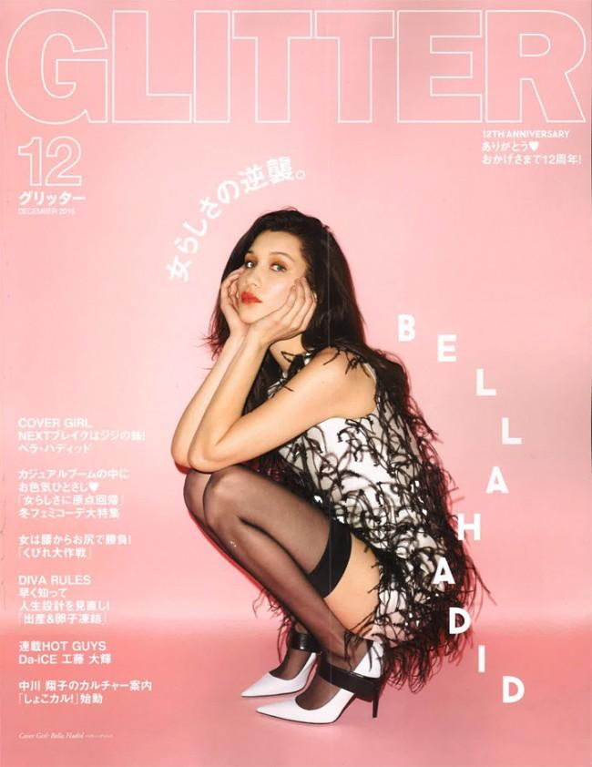 『GLITTER』12月号に、ボディマッサージクリームが掲載されました