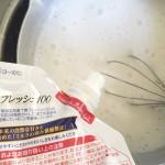 なめらかレシピ「ゴジベリー入り杏仁豆腐」