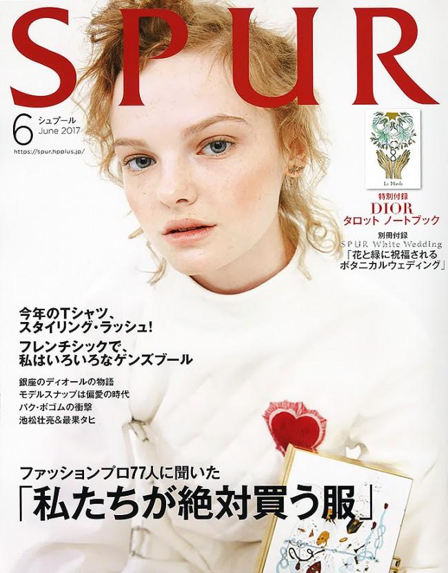 『SPUR』6月号に、ビーグレン製品が掲載されました