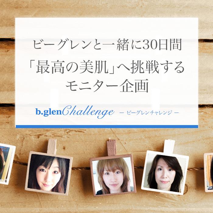 challenge_catch