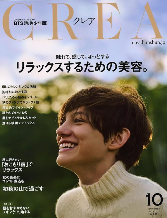 『CREA(クレア)』10月号に、クレイウォッシュが掲載されました