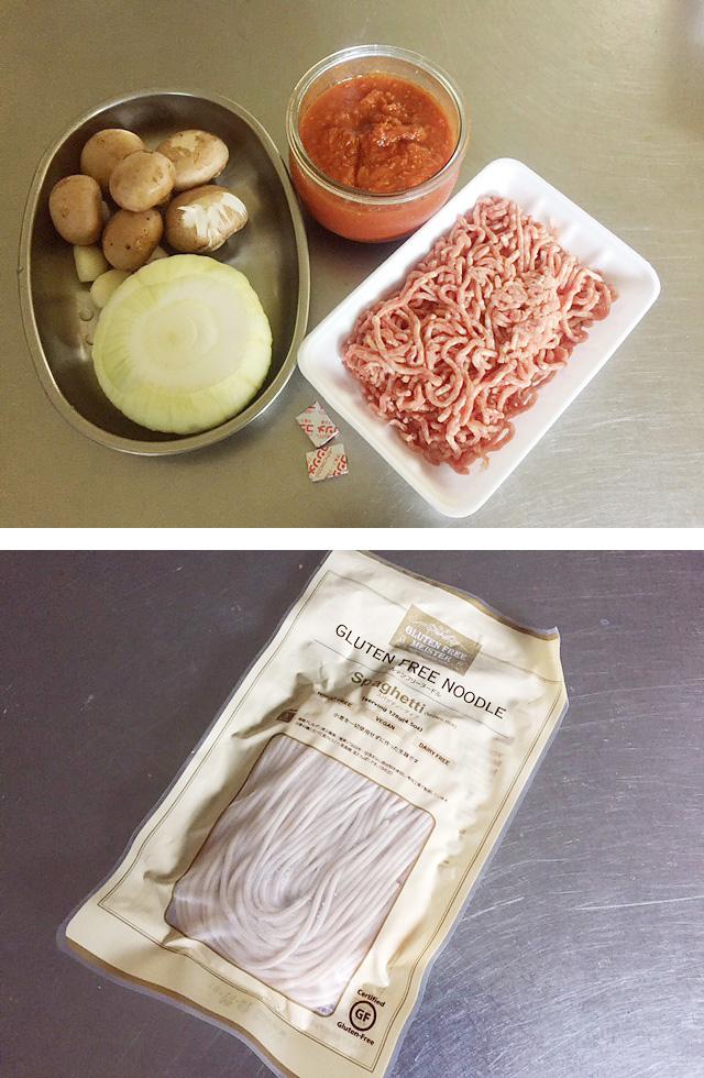 自家製低糖質ケチャップで作るミートソースパスタ