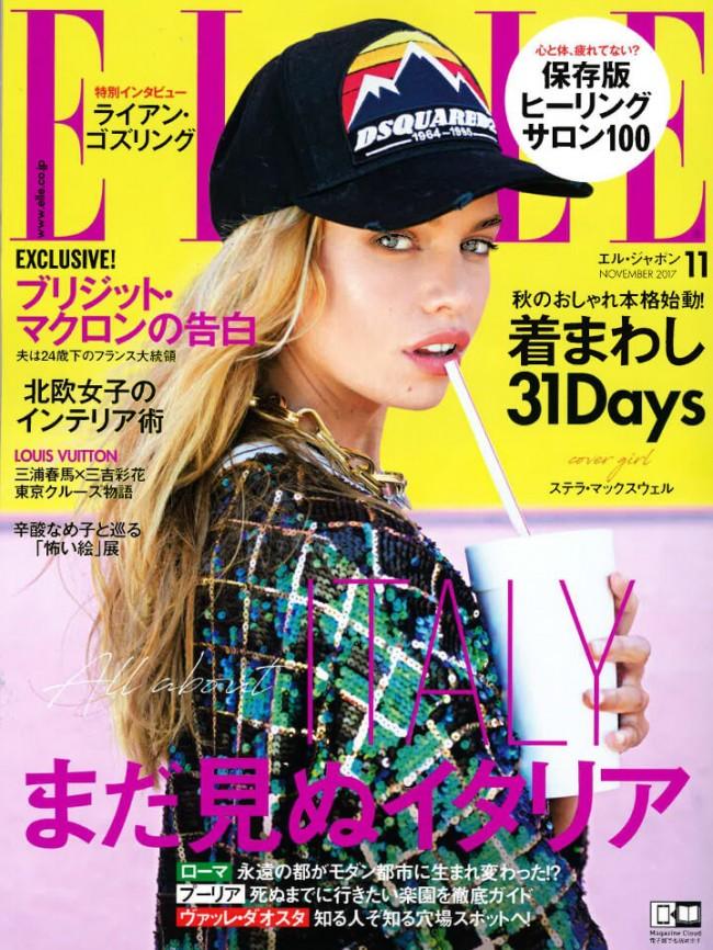 『ELLE JAPON(エルジャポン)』11月号に、the Salon by b.glenが掲載されました