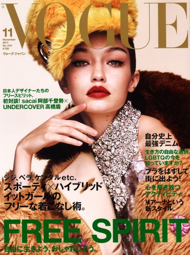 『VOGUE JAPAN(ヴォーグジャパン)』11月号に、QuSomeホワイトクリーム1.9が掲載されました