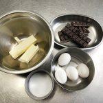 「温活」のすすめ!体を温める食べ物シリーズ第2回目「レア・ガトーショコラ」