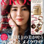 メディア掲載ROSY_201807_01