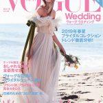 メディア掲載VogueWedding_201807_01
