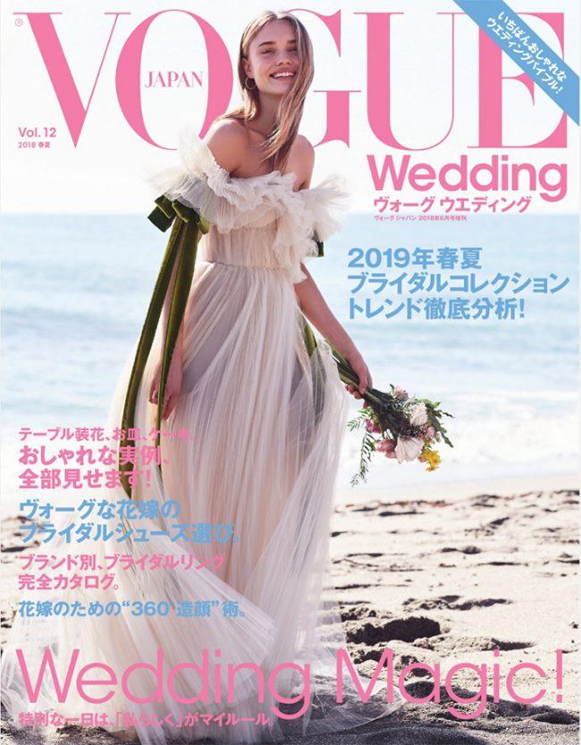 『VOGUE WEDDING(ヴォーグウエディング)』Vol.12号に、QuSomeリフトが掲載されました