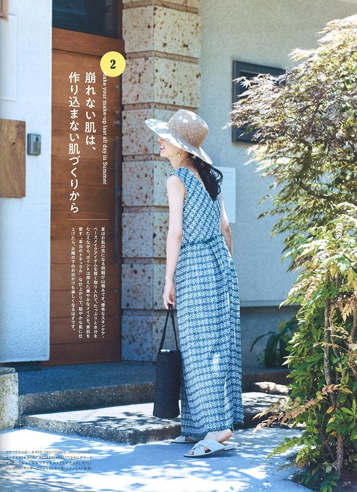 メディア掲載Kiitos_201808_02