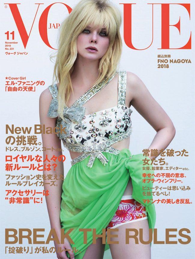 『VOGUE JAPAN(ヴォーグ ジャパン)』11月号に、ヌーディーヴェールが掲載されました