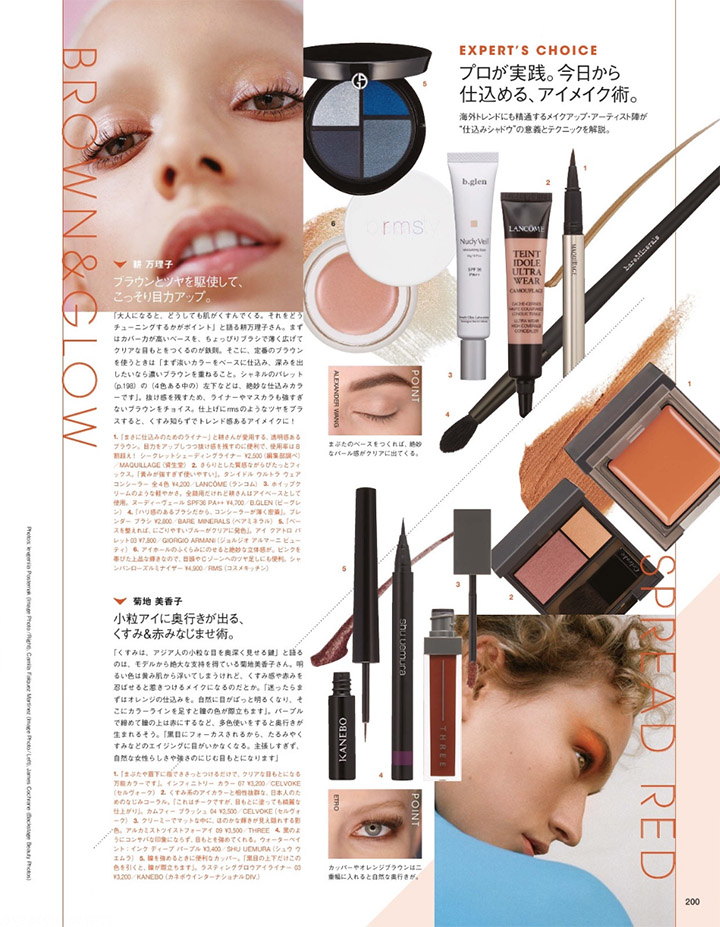 VOGUE JAPAN_201811_03メディア掲載