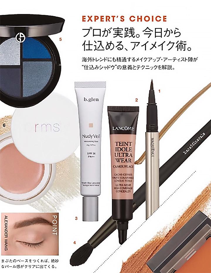 VOGUE JAPAN_201811_04メディア掲載