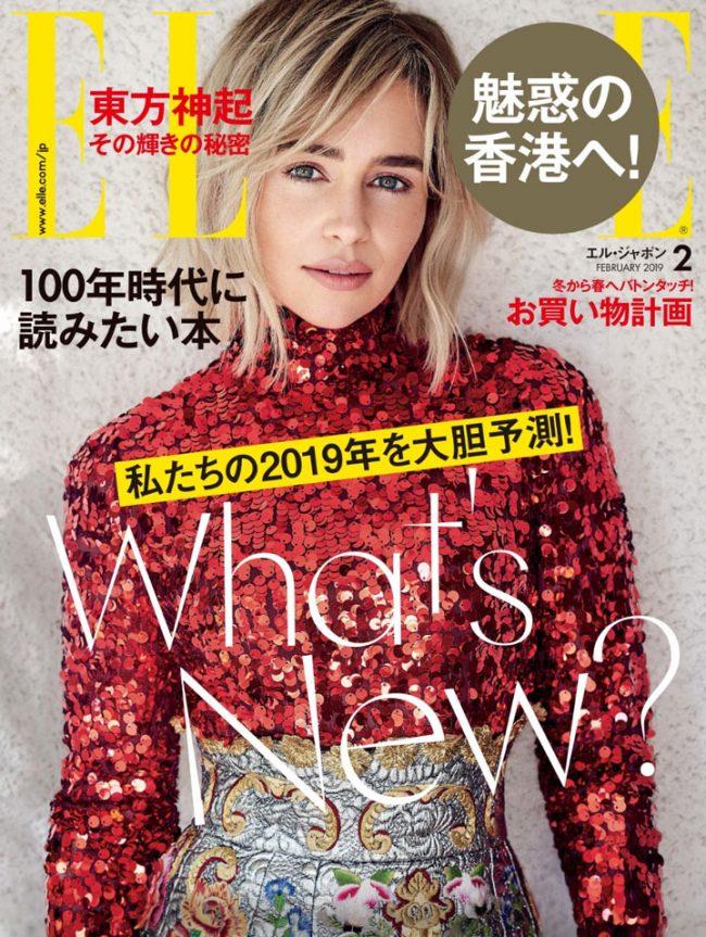 『ELLE JAPON(エルジャポン)』2月号に、Cセラムが掲載されました