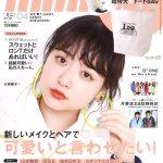 『mini(ミニ)』4月号