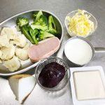 最強の老化防止レシピ「ビーツと豆腐クリームのチーズ焼き」
