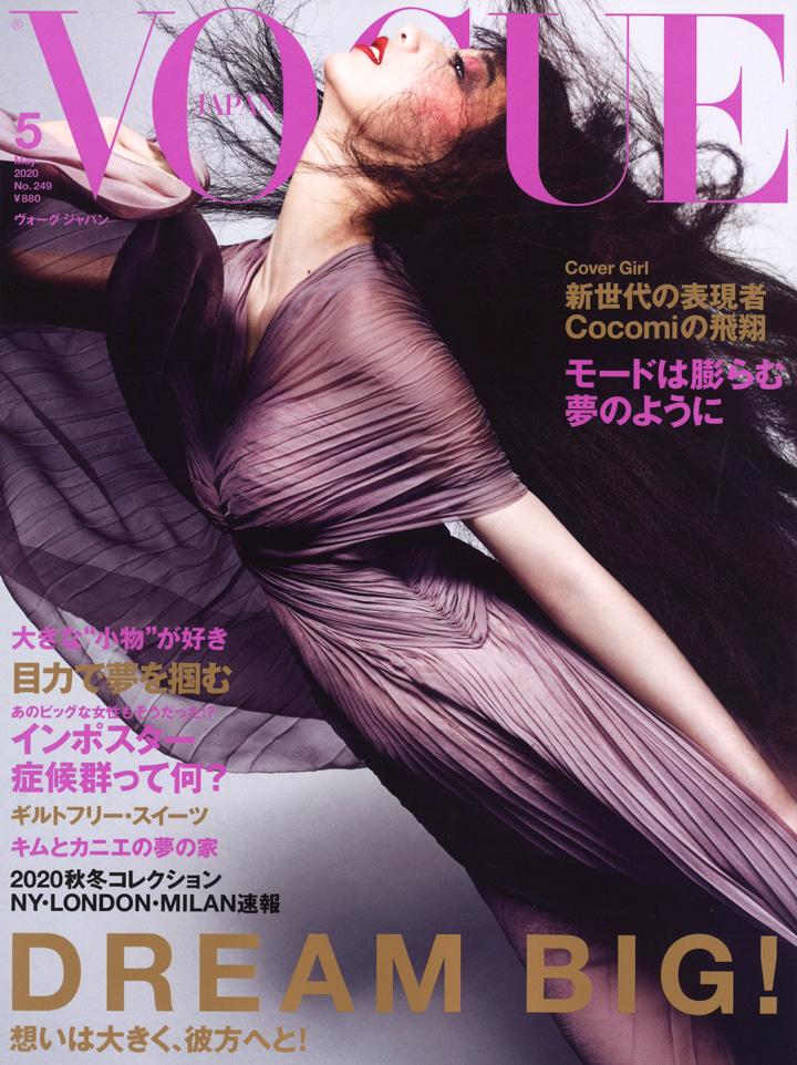 『VOGUE JAPAN(ヴォーグ ジャパン)』5月号に、QuSomeレチノAが掲載されました