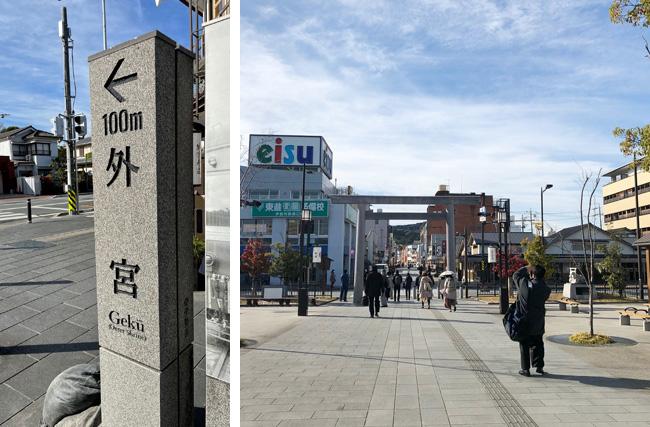 標識もあるので迷いませんね(左上)。駅前に商店街が見えます(右上)。