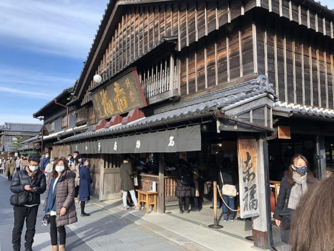 日本人の心のふるさと「伊勢神宮」へ行こう!Vol.3 食いしん坊の聖地「おはらい町」で伊勢名物に舌鼓!