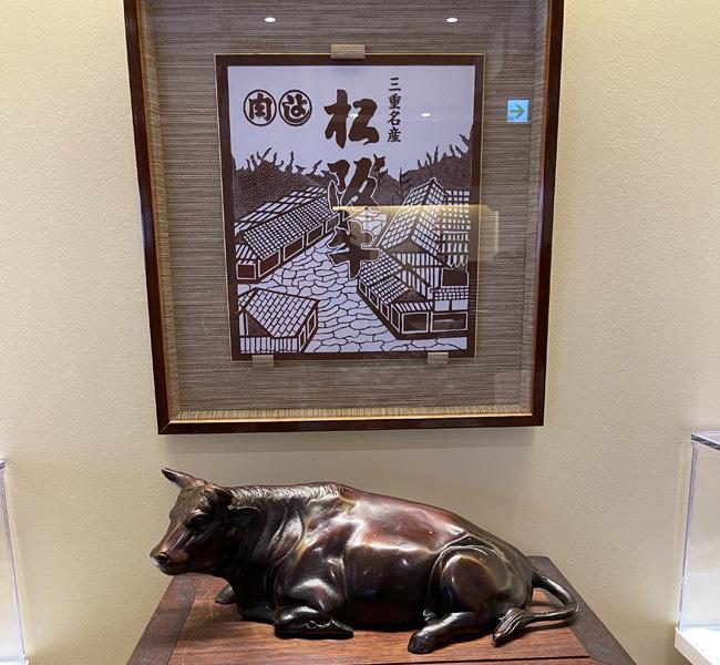 日本人の心のふるさと「伊勢神宮」へ行こう!Vol.4 ついに来ました!「天照大御神(あまてらすおおみかみ)」をおまつりする「内宮」を参拝