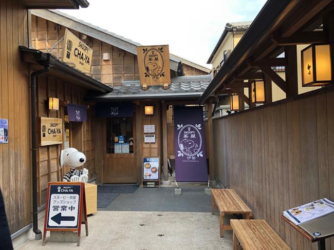 日本人の心のふるさと「伊勢神宮」へ行こう!最終回「おはらい町通り」から「おかげ横丁」まで食べ尽くし